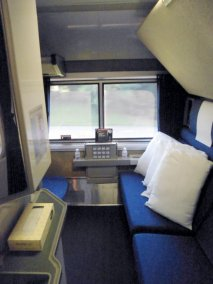 Amtrak private room - cramped space
