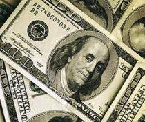 Money - Resources